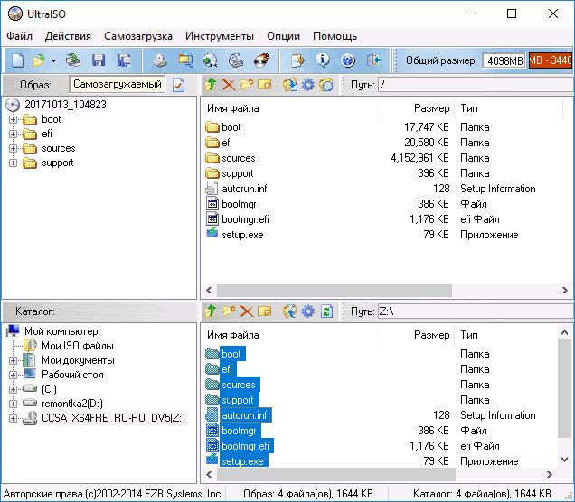 UltraISO скачать торрент Windows 10 64 bit